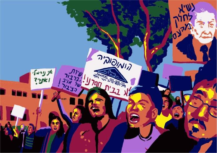 ציור הפגנת המחאה נגד הנאום של הנשיא ויצמן בריאלי