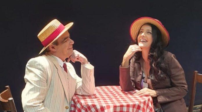 תמונה מתוך המחזה ״שוק המציאות״