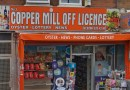 Cache of illegal cigarettes discovered at Walthamstow off-licence