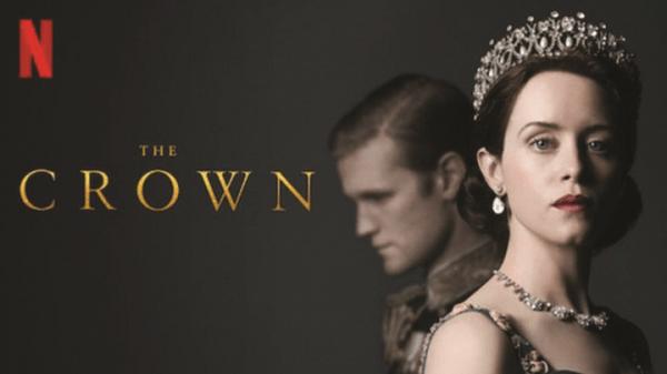 ΤΗΕ CROWN ! God Save the Queen.