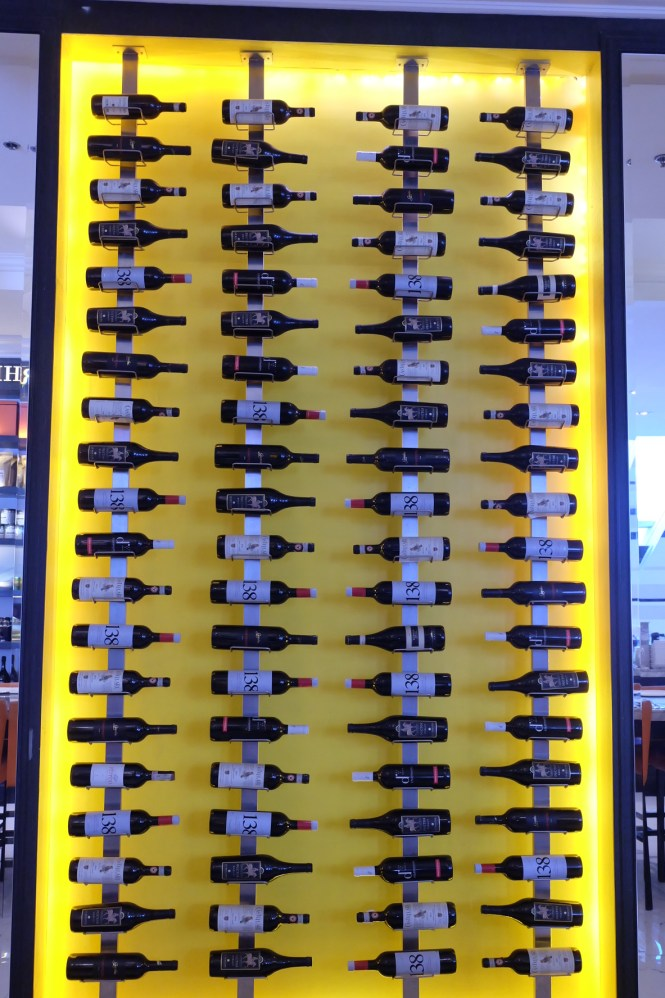 Wine Rack_Todd English Food Hall