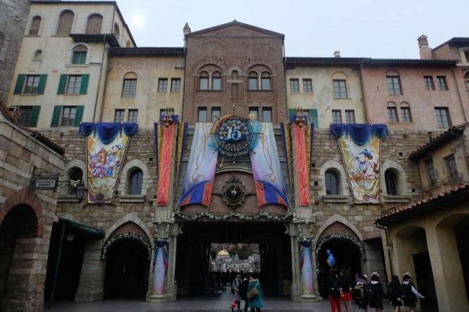 Disney Sea_Entrance