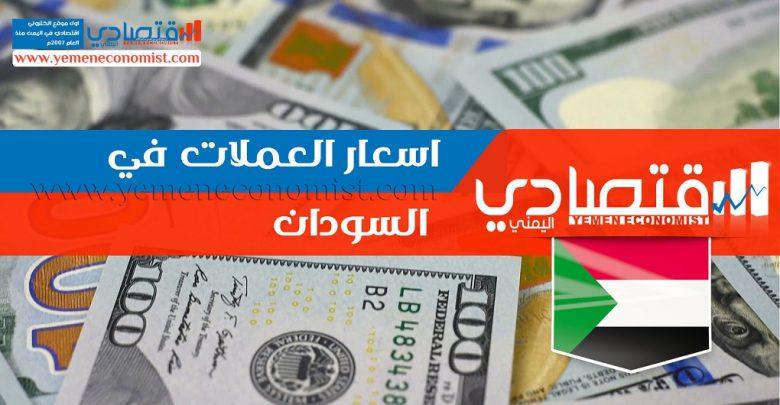 بالارقام هبوط سعر الدولار و اسعار العملات الاجنبية مقابل