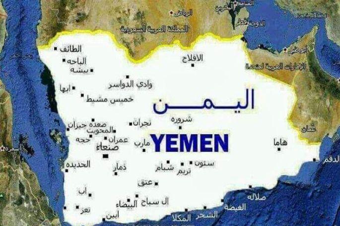 تركيا تسرب وثيقة قديمة تثبت بأن جنوب السعودية ملكا لليمن شاهد نص الوثيقة وصورتها الخريطة الحقيقية يمني برس