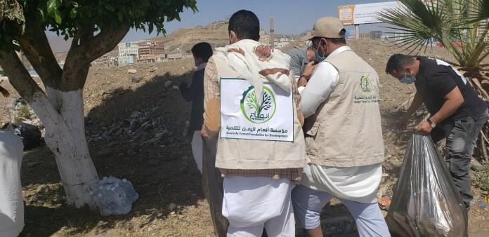 أنعام اليمن للتنمية تنفذ حملة نظافة في عدد من شوارع أمانة العاصمة9