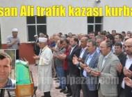 Hasan Ali Yılmaz'ın cenazesi Sugören Mahallesi'nde toprağa verildi
