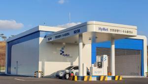 인천 공항 최초 수소 충전소, 내년 1 월 4 일부터 가동
