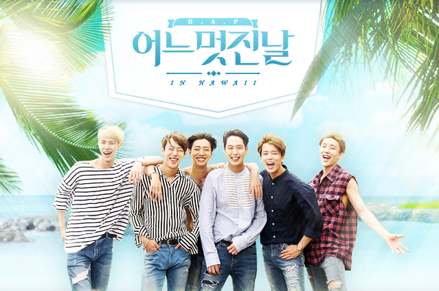 bap-one-fine-day-mbc-music-reality-show-2016-inside