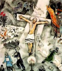 exodus_marc_chagall and Jewish, Judaism, Messianic Judaism, Messiah, Jesus, Torah, Tanakh, Bible .