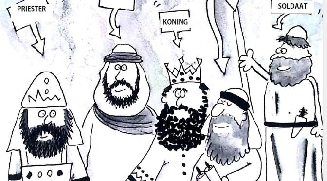 FFOZ Kids Torah Club – Nederlandse vertaling