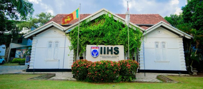 International Institute of Health Sciences - IIHS (2020 / 2021) Intakes,  fees, courses and branches