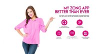 My Zong App New Version Is Much More Better