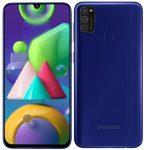 Samsung Introduced Galaxy M21 Smartphone