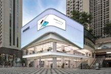 Huawei Smart Living Pavilion with an array of smart products will open on June 6