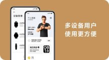 Xiaomi Wear app 2.0 update for Android ushers in several new features