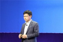 Huawei's CEO insists the brand will continue innovative drive despite the US ban