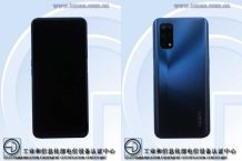 OPPO PERM00 full specifications and images emerge at TENAA