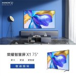 New Honor Smart Screen X1 TV features a 75 inch display, reservations now open