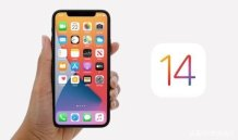 iOS 14.5 developer beta allows users unlock their iPhones with Face ID while wearing mask