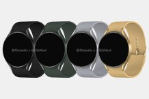 Leaked renders showcase the new Galaxy Watch Active 4