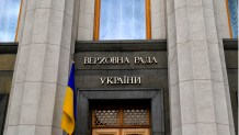 Revised Bill 'On Virtual Assets' Aims to Regulate Ukraine's Crypto Space This Summer