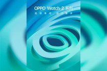 Oppo Watch 2 will be officially unveiled on July 27