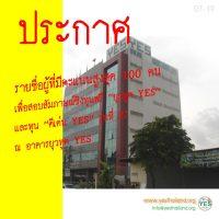 Line_rich-86