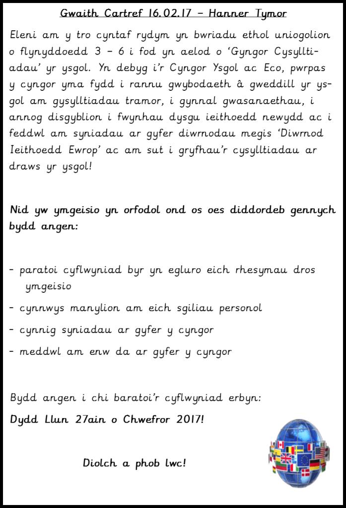 Cyngor Cysylltiadau - Cymraeg