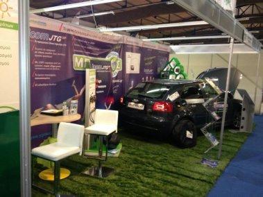 3η Διεθνής AutoGAS Expo στο MEC Παιανίας 2012