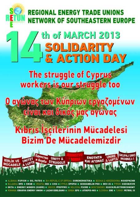"""14 Mart """"Kıbrıs Emekçileri ile Dayanışma Günü"""" olarak ilan edildi"""