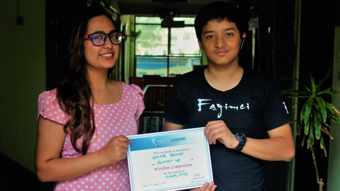 Kritik Rawal- Wordism Competition Runner Up