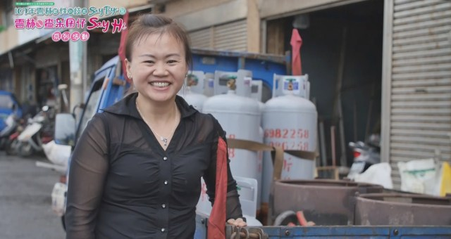 性別歧視系列訪談紀錄影片│吳鳳玉