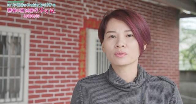 性別歧視系列訪談紀錄影片│廖淑玲