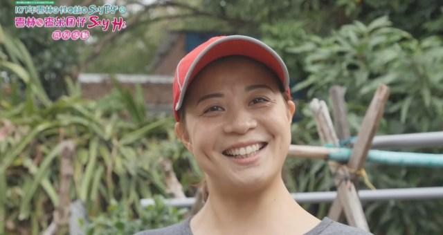 性別歧視系列訪談紀錄影片│趙娟平
