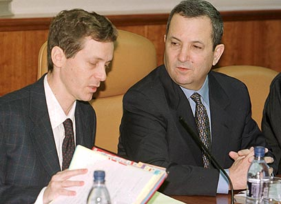 Image result for אהוד ברק יצחק הרצוג 1999