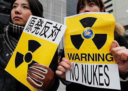 הפגנה נגד אנרגיה גרעינית בטוקיו (צילום: רויטרס)
