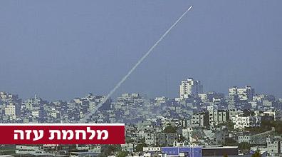 continua el lanzamiento de cohetes de Gaza hacia Israel
