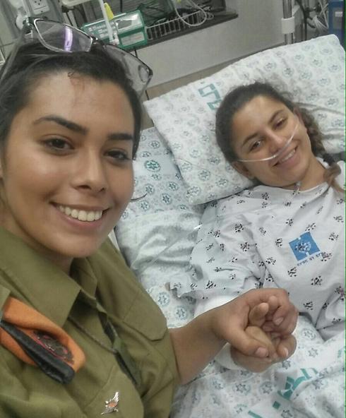 Image result for חיילת נפצעת