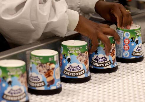 Fabrica de helados de Ben & Jerry´s en Be'er Tuvia.