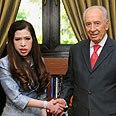 Peres with Princess Mahidol Photo: Mark Neiman, GPO