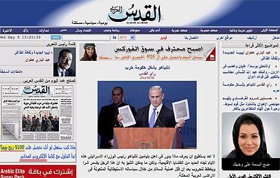 """מתוך אתר """"אל-קודס אל-ערבי"""""""