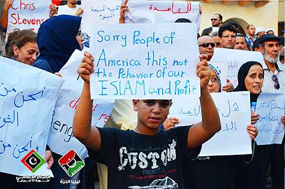 """הפגנה בבנגזי. """"מצטערים אמריקה"""""""