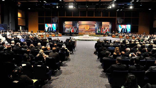 Image result for arab league summit palestinians