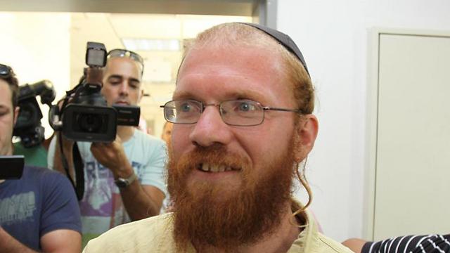 Image result for Yosef Elitzur
