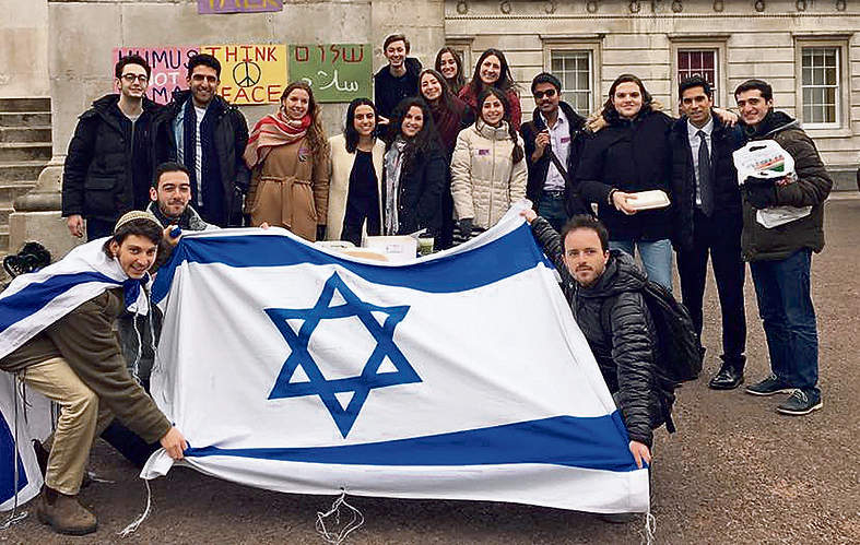 British Students For Israel Photo Standwithus