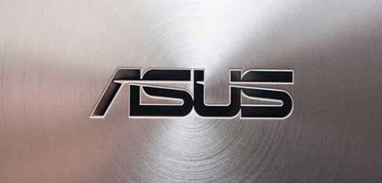 Asus - Uma das melhores marcas de notebooks