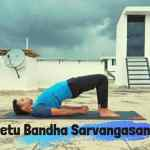Setu Bandha Sarvangasana - Yoga with Ankush