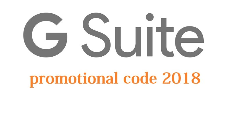 g suite promotional code