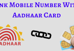 Link mobile number to aadhar