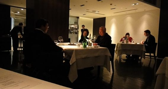 Narisawa - Top 50 Best Restaurants in the World